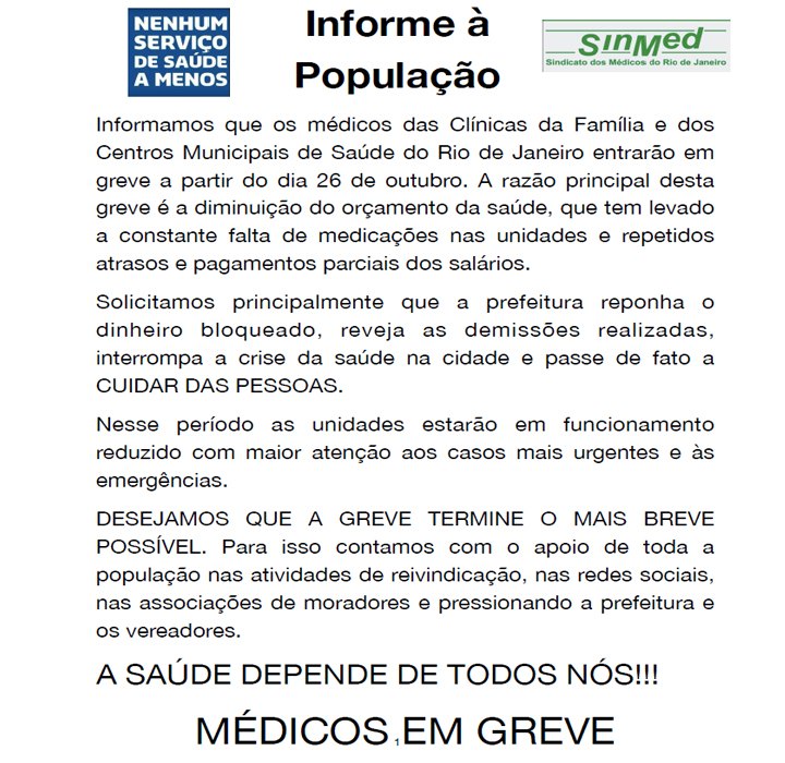 Informe à População Carioca