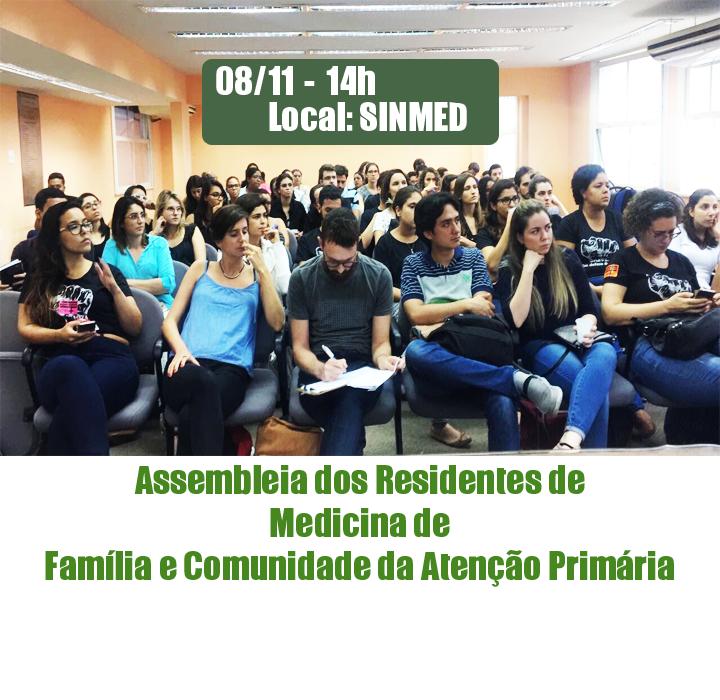 Assembleia dos Residentes de Medicina de Família e Comunidade da Atenção Primária