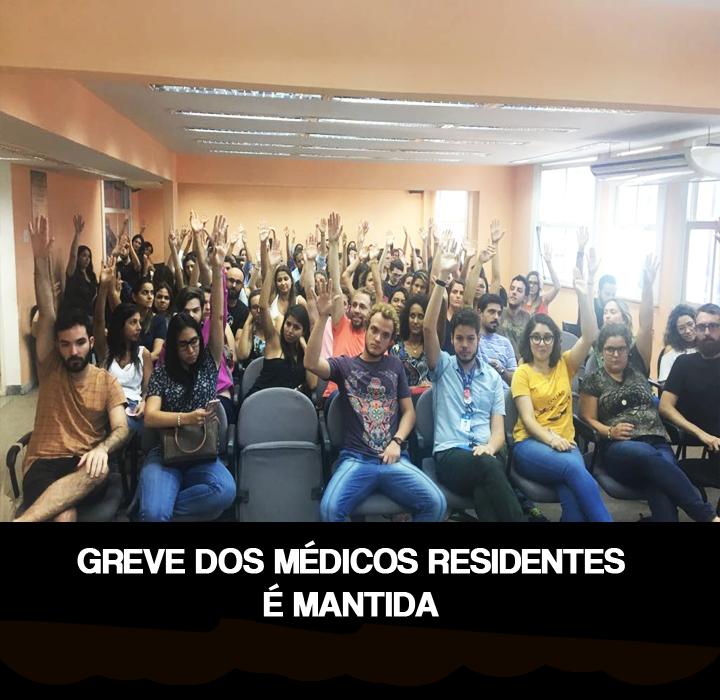 GREVE DOS MÉDICOS RESIDENTES É MANTIDA – 06/12/2017⠀⠀⠀⠀⠀⠀⠀⠀⠀⠀⠀⠀⠀⠀⠀⠀⠀⠀⠀⠀⠀⠀⠀⠀⠀⠀⠀⠀⠀⠀⠀⠀⠀⠀⠀⠀⠀⠀⠀⠀⠀⠀