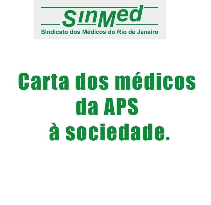 Carta dos médicos da APS à sociedade.⠀⠀⠀⠀⠀⠀⠀⠀⠀⠀⠀⠀⠀⠀⠀⠀⠀⠀⠀⠀⠀⠀⠀⠀⠀⠀⠀⠀⠀⠀⠀⠀⠀⠀⠀⠀⠀⠀⠀⠀⠀⠀