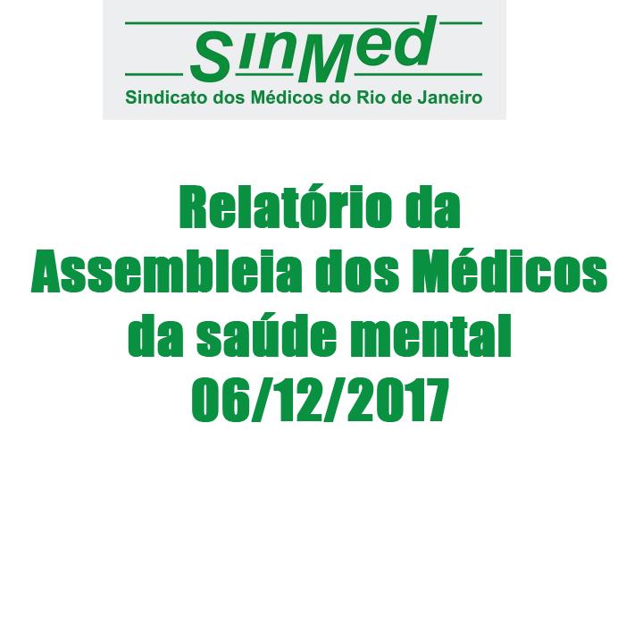 Relatório da Assembleia dos Médicos da Saúde Mental – 06/12/2017⠀⠀⠀⠀⠀⠀⠀⠀⠀⠀⠀⠀⠀⠀⠀⠀⠀⠀⠀⠀⠀⠀⠀⠀⠀⠀⠀⠀⠀⠀⠀⠀⠀⠀⠀⠀⠀⠀⠀⠀⠀⠀⠀⠀⠀⠀⠀⠀⠀⠀⠀⠀⠀⠀⠀⠀⠀⠀⠀⠀⠀⠀⠀⠀⠀