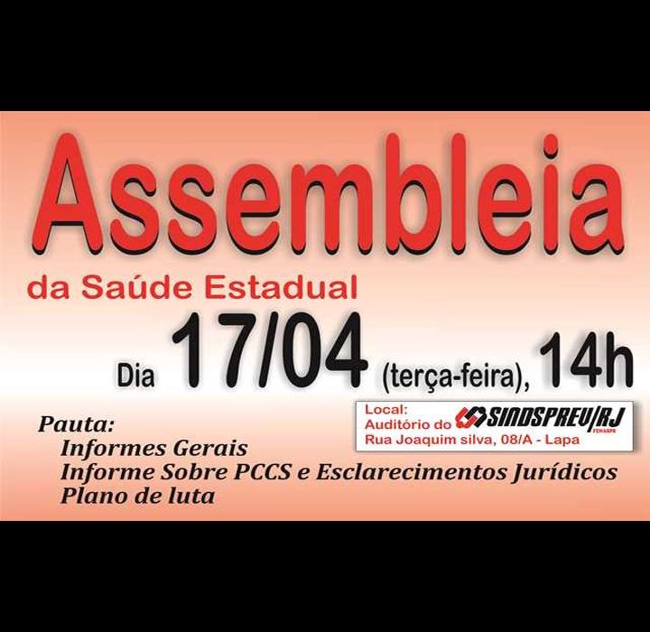 Convocação para Assembleia da Saúde Estadual – 17/04 – 14h