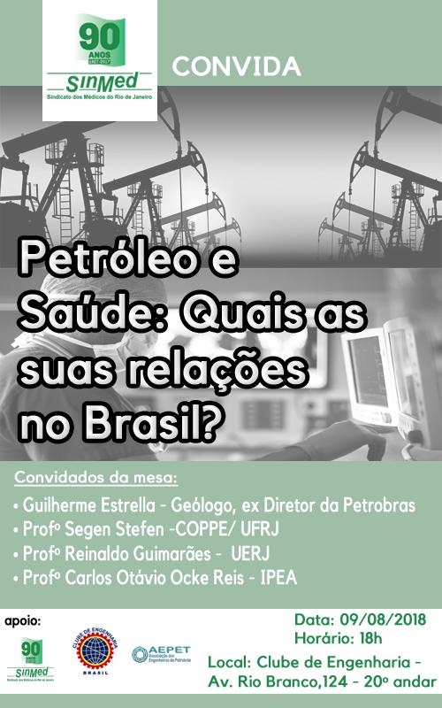 Sindicato dos Médicos e Clube de Engenharia debatem Petróleo e Políticas de Saúde no Brasil