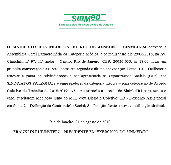 Edital de Convocação – Assembleia de Médicos 29/08/2018 – 18h⠀⠀⠀⠀⠀⠀⠀⠀⠀⠀⠀⠀⠀⠀⠀⠀⠀⠀⠀⠀⠀⠀⠀⠀⠀⠀⠀⠀⠀⠀⠀⠀⠀⠀⠀⠀⠀⠀⠀⠀⠀⠀⠀⠀⠀⠀⠀⠀⠀⠀⠀⠀⠀⠀⠀⠀⠀