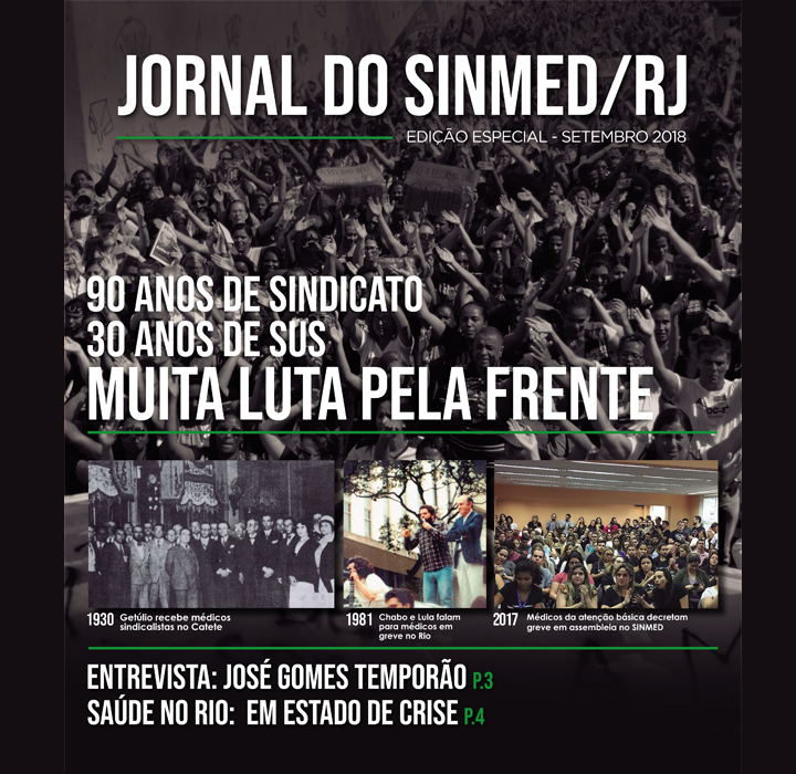 Jornal do SinMed/RJ⠀⠀⠀⠀⠀⠀⠀⠀⠀⠀⠀⠀⠀⠀⠀⠀⠀⠀⠀⠀⠀⠀⠀⠀⠀⠀⠀⠀⠀⠀⠀⠀⠀⠀⠀⠀⠀⠀⠀⠀⠀⠀⠀⠀⠀⠀⠀⠀⠀⠀⠀⠀⠀⠀⠀⠀⠀⠀⠀⠀⠀⠀⠀⠀⠀⠀⠀⠀