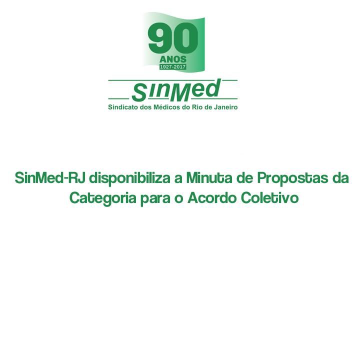 SinMed-RJ disponibiliza a Minuta de Propostas da Categoria para o Acordo Coletivo⠀⠀⠀⠀⠀⠀⠀⠀⠀⠀⠀⠀⠀⠀⠀⠀⠀⠀⠀⠀⠀⠀⠀⠀⠀⠀⠀⠀⠀⠀⠀⠀⠀⠀⠀⠀⠀⠀⠀⠀⠀⠀⠀⠀⠀⠀⠀⠀⠀⠀⠀⠀⠀⠀⠀⠀⠀⠀⠀⠀⠀⠀⠀⠀⠀⠀⠀⠀