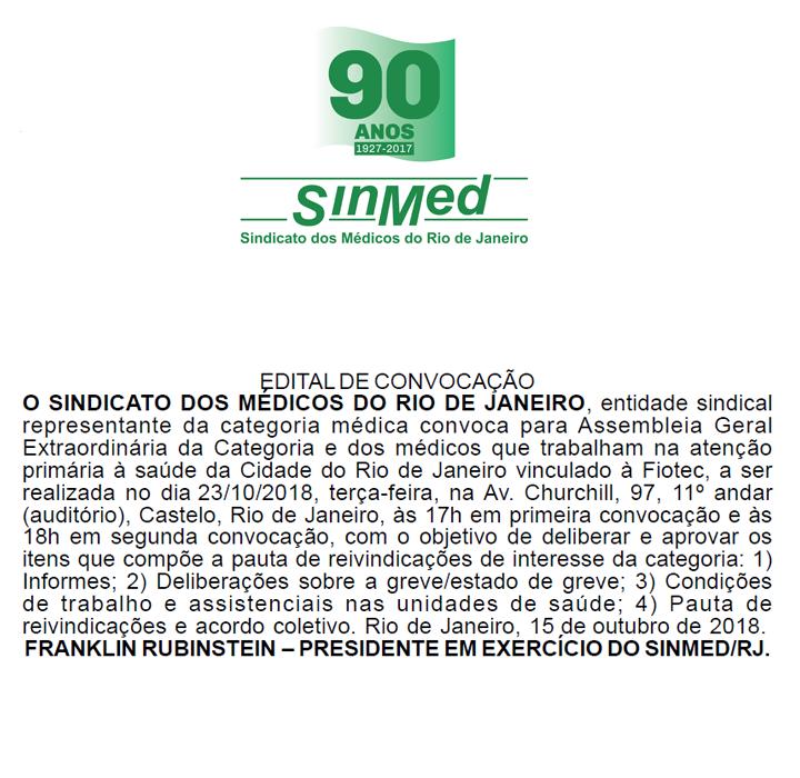 Assembleia da APS da Cidade do Rio de Janeiro vinculado à Fiotec – 23/10/2018  às 17h⠀⠀⠀⠀⠀⠀⠀⠀⠀⠀⠀⠀⠀⠀⠀⠀⠀⠀⠀⠀⠀⠀⠀⠀⠀⠀⠀⠀⠀⠀⠀⠀⠀⠀⠀⠀⠀⠀⠀⠀⠀⠀⠀⠀⠀⠀⠀⠀⠀⠀⠀⠀⠀⠀⠀⠀⠀⠀⠀⠀⠀⠀⠀⠀⠀⠀⠀⠀