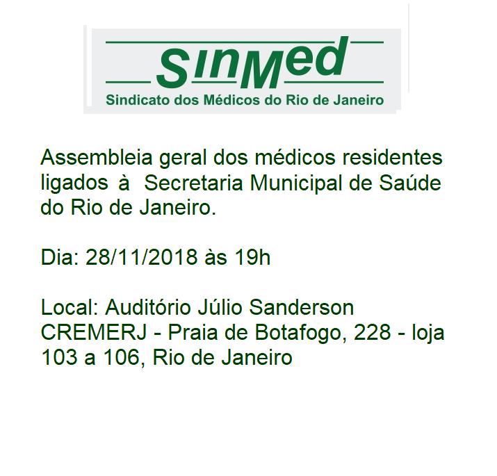ASSEMBLEIA GERAL DOS MÉDICOS RESIDENTES LIGADOS À SECRETARIA MUNICIPAL DE SAÚDE DO RIO DE JANEIRO NESTA QUARTA-FEIRA⠀⠀⠀⠀⠀⠀⠀⠀⠀⠀⠀⠀⠀⠀⠀⠀⠀⠀⠀⠀⠀⠀⠀⠀⠀⠀⠀⠀⠀⠀⠀⠀⠀⠀⠀⠀⠀⠀⠀⠀⠀⠀⠀⠀⠀⠀⠀⠀⠀⠀⠀⠀⠀⠀⠀⠀⠀⠀⠀⠀⠀⠀⠀⠀⠀⠀⠀⠀⠀⠀⠀⠀⠀⠀⠀⠀⠀⠀⠀⠀⠀⠀⠀⠀⠀⠀⠀⠀⠀⠀⠀⠀⠀⠀⠀⠀⠀⠀⠀⠀⠀⠀⠀⠀⠀⠀⠀⠀⠀⠀⠀⠀⠀⠀⠀⠀⠀⠀⠀⠀⠀⠀⠀⠀⠀⠀⠀⠀⠀⠀⠀⠀⠀⠀⠀⠀⠀⠀⠀⠀⠀⠀⠀⠀⠀⠀⠀⠀⠀⠀⠀⠀⠀⠀⠀⠀⠀⠀⠀⠀⠀⠀⠀⠀⠀⠀⠀⠀⠀⠀⠀⠀⠀⠀⠀⠀⠀⠀⠀⠀⠀⠀⠀⠀⠀⠀⠀⠀⠀⠀⠀⠀⠀⠀⠀⠀⠀⠀⠀⠀⠀⠀⠀⠀⠀⠀⠀⠀⠀⠀⠀⠀⠀⠀⠀⠀⠀⠀⠀⠀⠀⠀⠀⠀⠀⠀⠀⠀⠀⠀⠀⠀⠀⠀⠀⠀⠀⠀⠀⠀⠀⠀⠀⠀⠀⠀⠀⠀⠀⠀⠀⠀⠀⠀⠀⠀⠀⠀⠀⠀⠀⠀⠀⠀⠀⠀⠀⠀⠀⠀⠀⠀⠀⠀⠀⠀⠀⠀⠀⠀⠀⠀⠀⠀⠀⠀⠀⠀⠀⠀⠀⠀⠀⠀⠀⠀⠀⠀⠀⠀⠀⠀⠀⠀⠀⠀⠀⠀⠀⠀⠀⠀⠀⠀⠀⠀⠀⠀⠀⠀⠀⠀⠀⠀⠀⠀⠀⠀⠀⠀⠀⠀⠀⠀⠀⠀