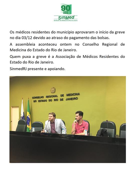 Os médicos residentes do município aprovaram o início da greve no dia 03/12 devido ao atraso do pagamento das bolsas. SinmedRJ presente e apoiando.