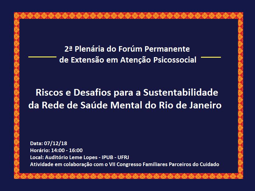O SinMed participará do debate sobre os riscos e desafios para a sustentabilidade da Rede de Saúde Mental do Rio de Janeiro, dia 07/12, às 14h, no IPUB.